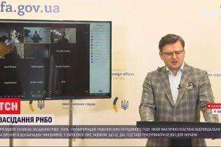 У Києві розпочалося засідання РНБО щодо рішення Конституційного суду про брехню в деклараціях