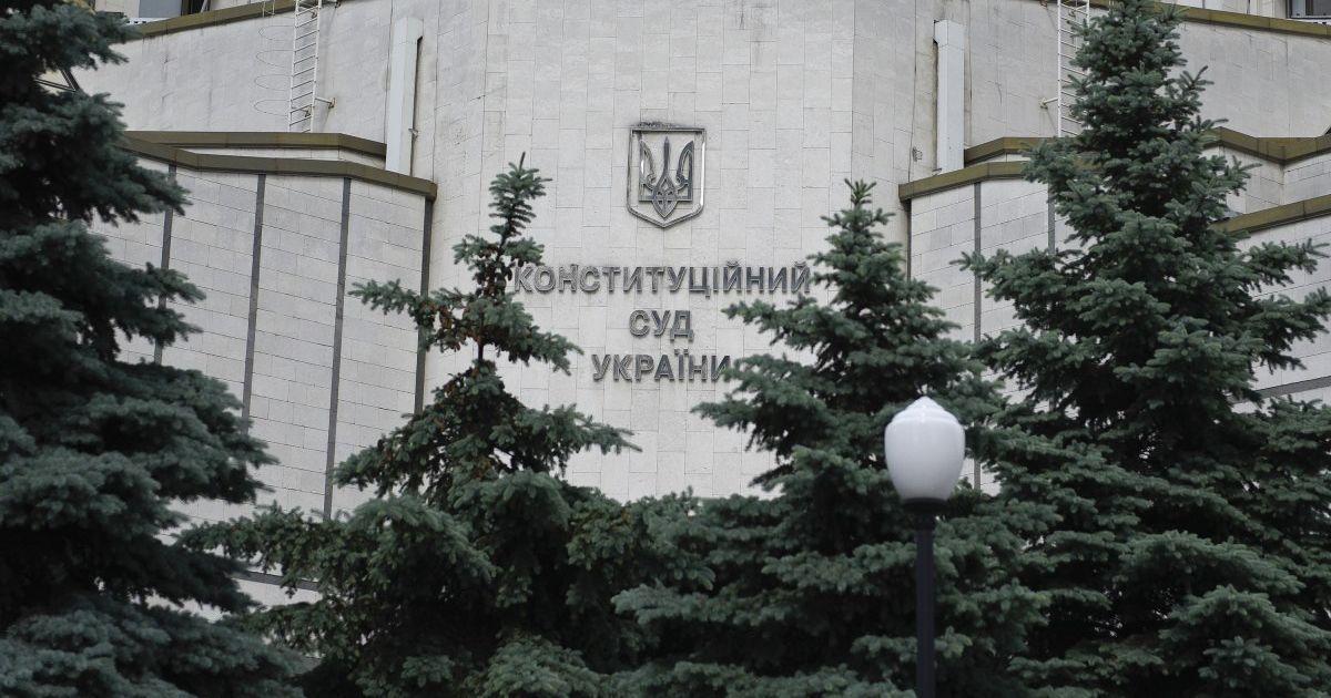 """Відсторонення Тупицького: судді КСУ назвали дії Зеленського """"неприпустимими"""""""
