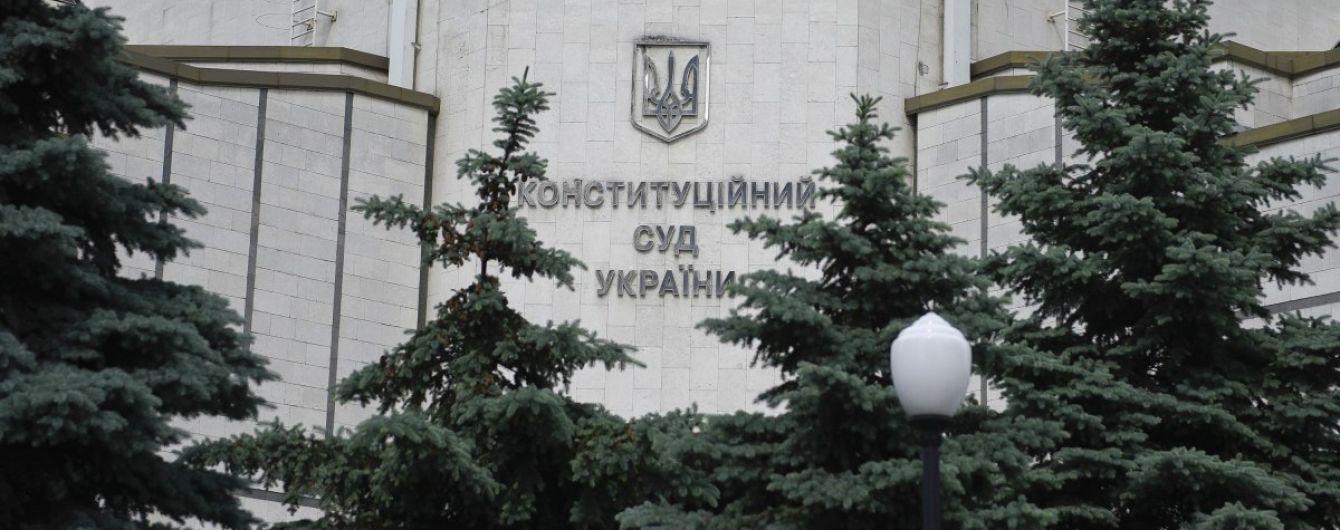 Зеленский обещает возобновить уголовную ответственность за ложь в декларациях до конца года