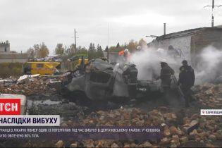 Семеро газівників лежать в лікарні з травмами та опіками після вибуху на газорозподільчій станції