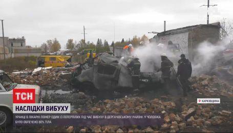 Семь газовиков лежат в больнице с травмами и ожогами после взрыва на газораспределительной станции