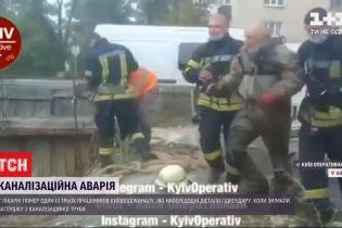 """Трое коммунальщиков """"Киевводоканала"""" потерпели гидроудар при работе в канализационной трубе"""