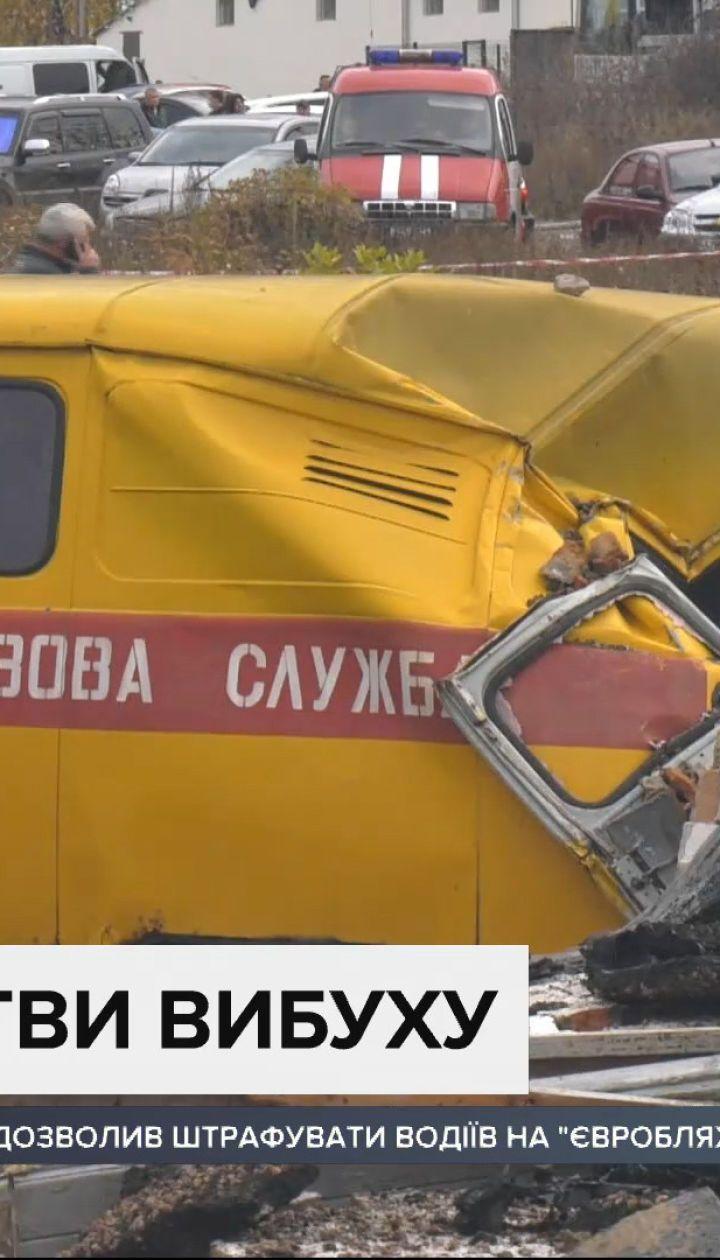Погибших при взрыве газа в Харьковской области уже трое