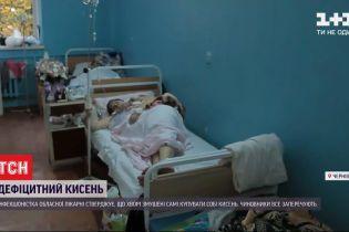 На Буковине третий день подряд фиксируют почти 400 случаев заболевания коронавирусом