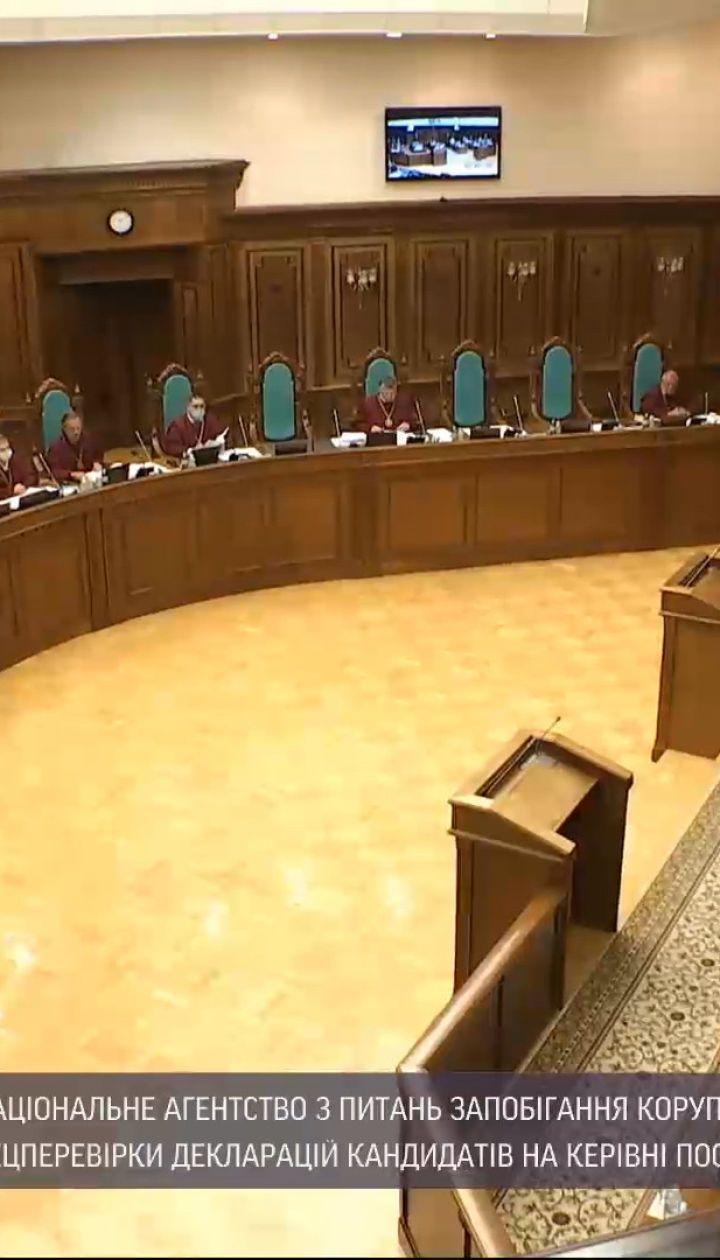 Последствия решения Конституционного суда: в государстве невозможно назначать должностных лиц всех уровней