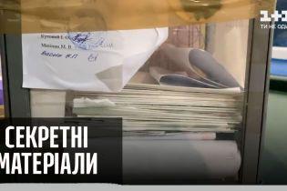 """Выборы в Киевской области: нарушение и фальсификации – """"Секретные материалы"""""""