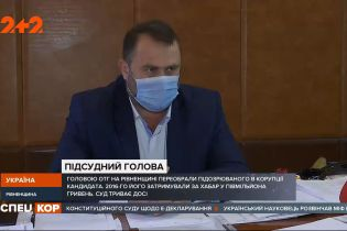 Чиновник, которого судят за коррупцию, выиграл выборы в Ровенской области