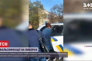 Бердянські активісти викрили масштабну схему скуповування та фальсифікацій голосів виборців