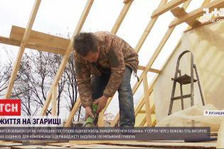 Луганчане возвращаются к сожженным селам и начинают восстанавливать дома