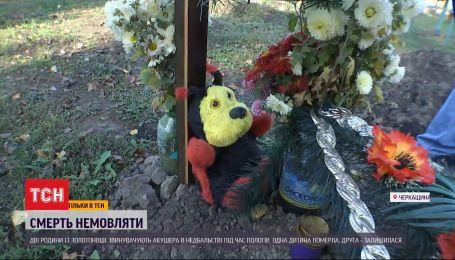 У Золотоноші під час пологів помер хлопчик