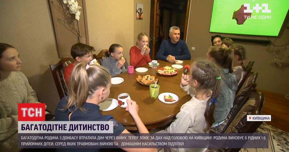 Многодетная семья из Донбасса, которая усыновила шесть сирот, живет в ужасном доме