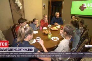 Многодетная семья из Донбасса может оказаться на улице из киевских чиновников
