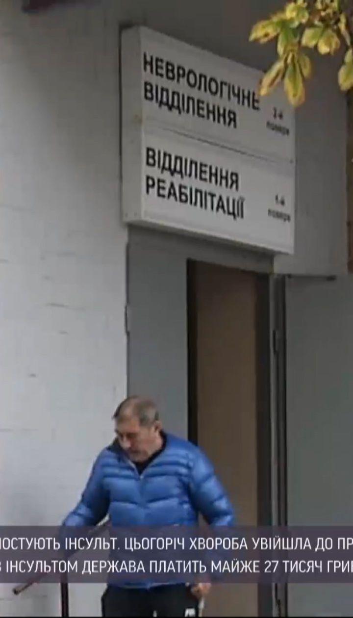 Ежегодно в 120 тысяч украинцев диагностируют инсульт - как распознать болезнь