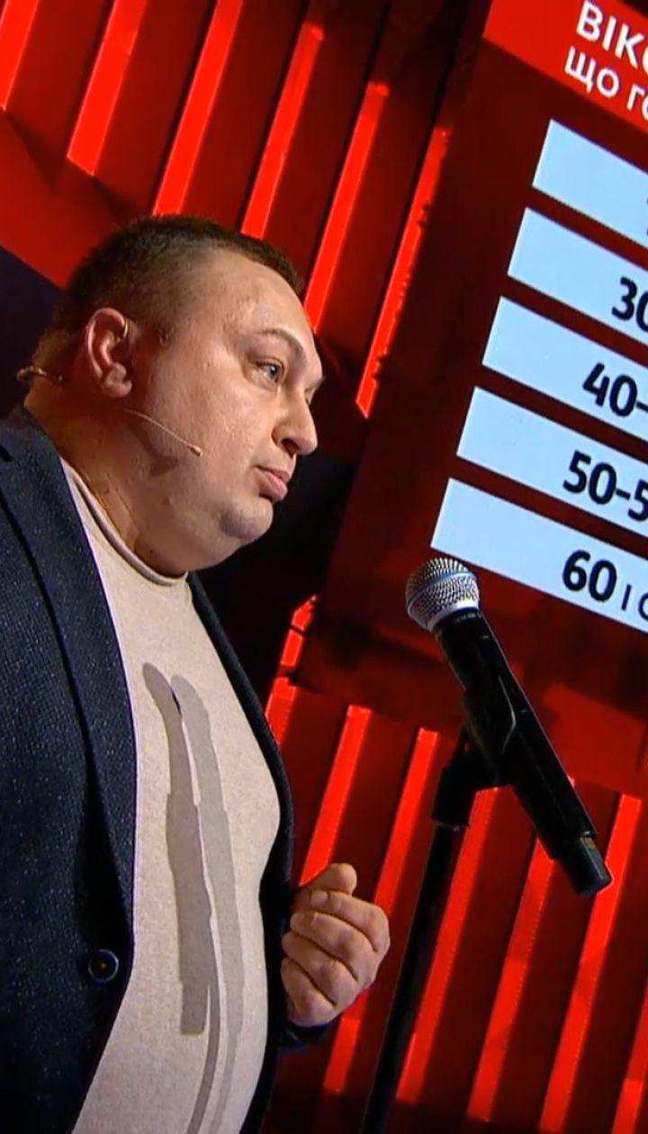 """Директор социологической группы """"Рейтинг"""" связал явку на выборы с депрессивным состоянием украинцев"""