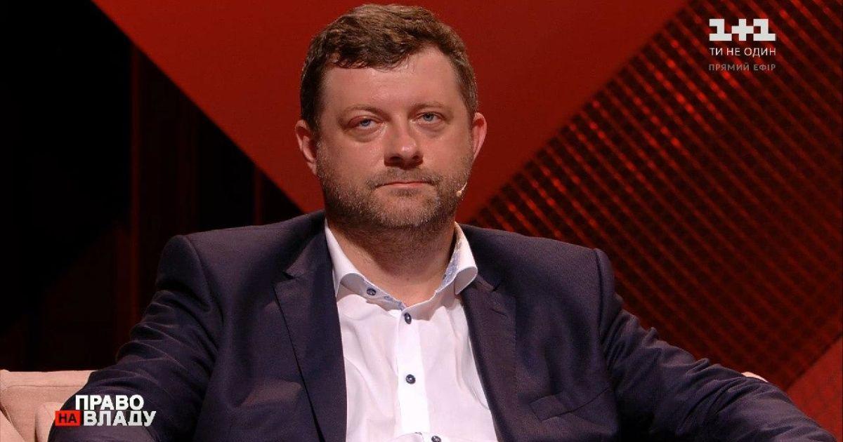 """""""Все заасфальтировано"""": Корниенко рассказал, где закончилась """"эпоха бедности"""""""