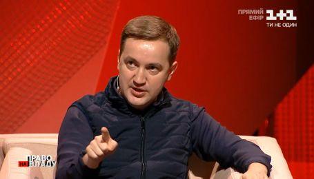 """""""Верховну Раду хитатиме"""": Олександр Солонтай про вплив місцевих виборів на уряд"""