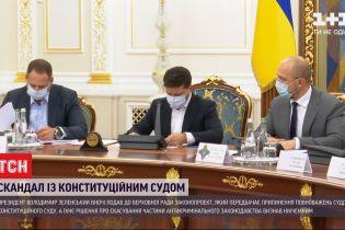 Реестр открыт: Правительство распорядилось восстановить доступ к публичным декларациям