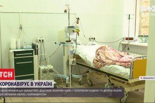 В Івано-Франківську облаштовують додаткові лікарняні місця для хворих на коронавірус