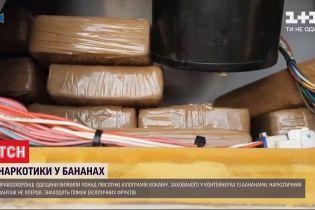 В Одеській області правоохоронці виявили партію кокаїну в контейнері з бананами