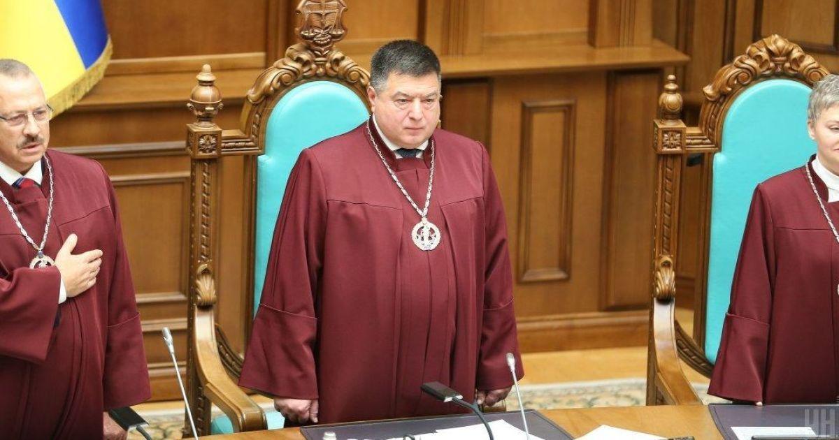 ДБР повідомило про підозру голові Конституційного суду