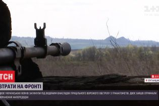 Двое украинских воинов погибли, еще двое ранены: что известно о фатальных обстрелах на Востоке