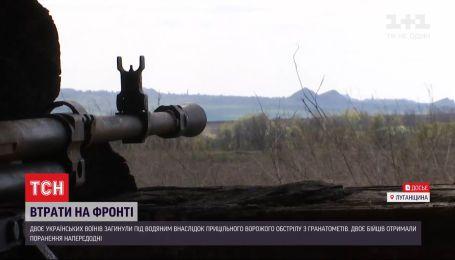 Двоє українських воїнів загинуло, ще двоє поранені: що відомо про фатальні обстріли на Сході