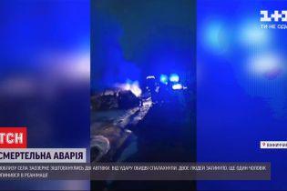 У Вінницькій області внаслідок аварії загинули двоє людей, ще один - у лікарні