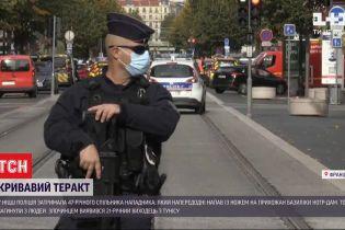 Кривавий теракт у Ніцці: поліція затримала ймовірного спільника нападника