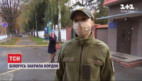 Закрытая граница Беларуси: на Волыни на пункте пропуска ночью завернули 15 человек