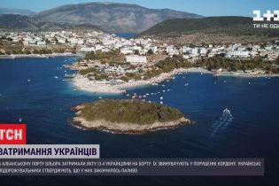 Якобы нарушили границу: в албанском порту Влера задержали яхту с четырьмя украинцами