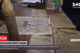 Історична знахідка: у лісі Житомирської області знайшли листівки ОУН-УПА