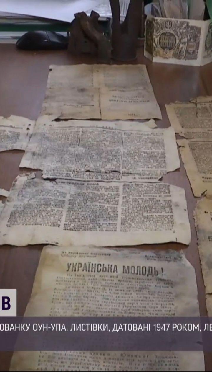 Историческая находка: в лесу Житомирской области нашли листовки ОУН-УПА