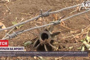 Нарушение мирных договоренностей: боевики обстреляли позиции украинской армии из гранатометов