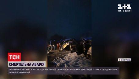 """У Вінницькій області лобом у лоба на великій швидкості зіштовхнулись """"Нива"""" та """"ВАЗ"""""""