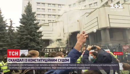 Активісти вимагають суддів КСУ, які приймали рішення щодо декларування, відправити до Ростова