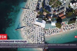 Четырех украинцев задержали в албанском порту из-за нарушения границы страны