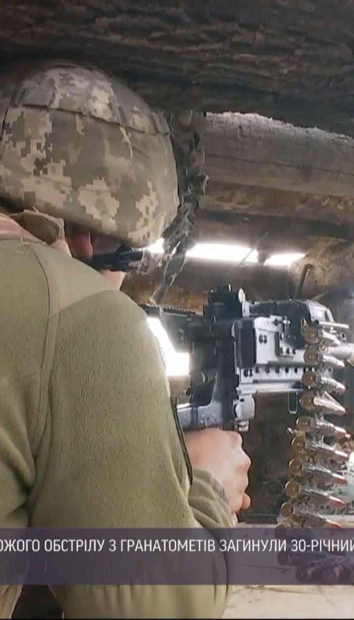 Потери на передовой: в районе Водяного погибли двое украинских воинов