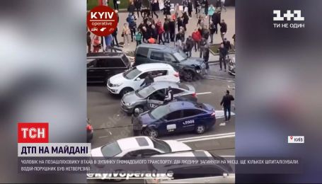 На Майдані Незалежності сталася смертельна автотроща