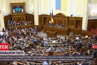 Українських нардепів не пустили до Грузії напередодні тамтешніх парламентських виборів