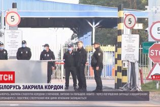 Беларусь закрыла границу с Украиной, Польшей и странами Балтии