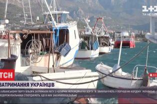 Нарушение границы: яхту с четырьмя украинцами задержали в порту Албании