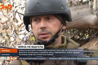 На фронте растет число провокаций: боевики стреляют из гранатометов и пулеметов
