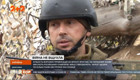 На фронті росте число провокацій: бойовики стріляють з гранатометів та кулеметів