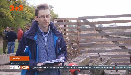 В Днепровской области 20-тысячный город находится под угрозой массового отравления
