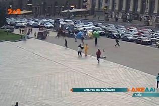 Жахіття у центрі Києва: некерований позашляховик влетів у людей на Майдані Незалежності