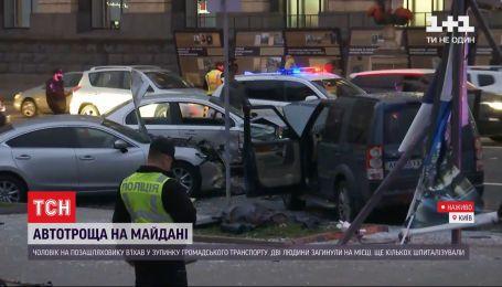 Во время ДТП на Майдане Независимости погибли два человека