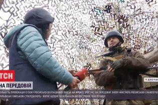 Чому українські військові зараз особливо гостро сприймають втрати на фронті
