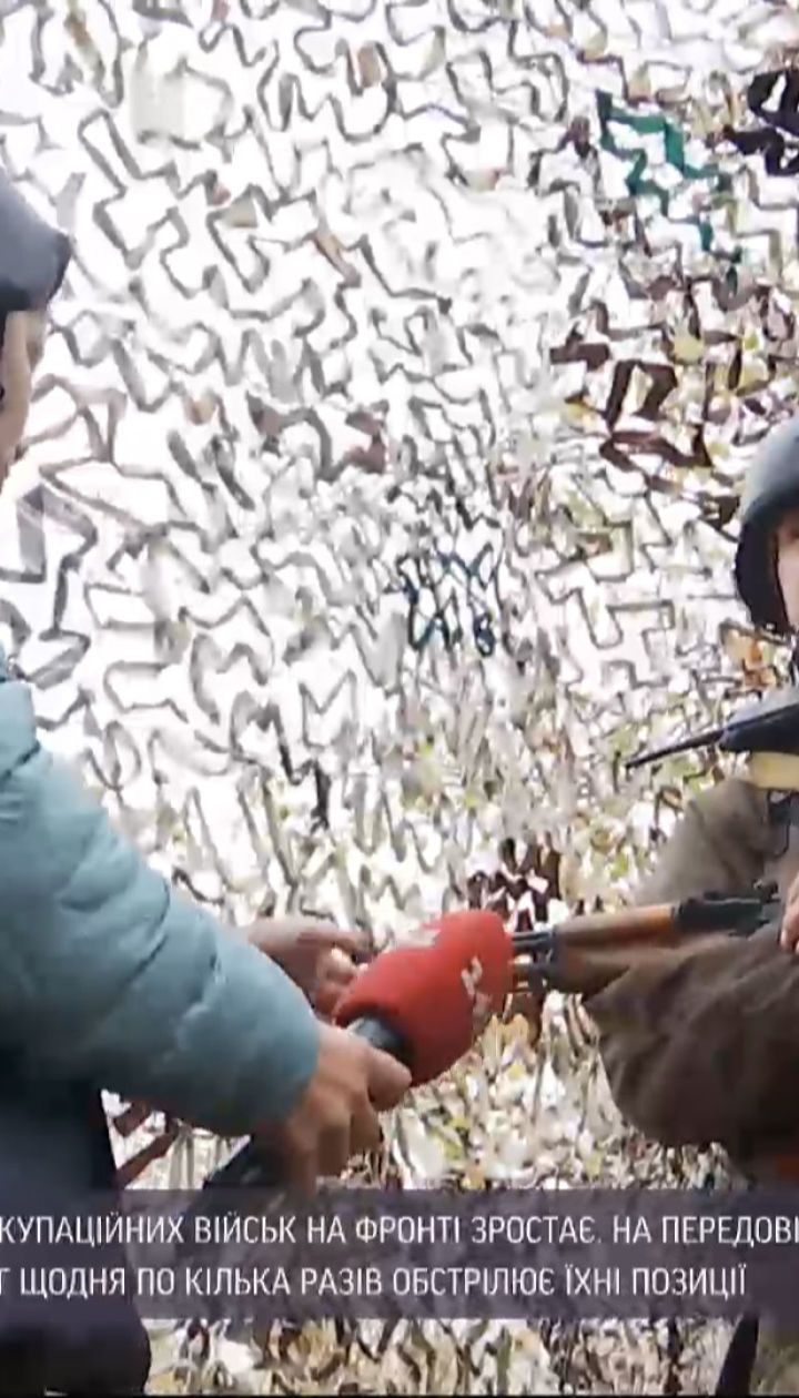 Почему украинские военные сейчас особенно остро воспринимают потери на фронте