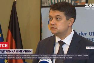 Украина созвала срочное онлайн-заседание ТКГ