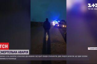 Під час аварії у Вінницькій області в салоні авто згоріли двоє людей